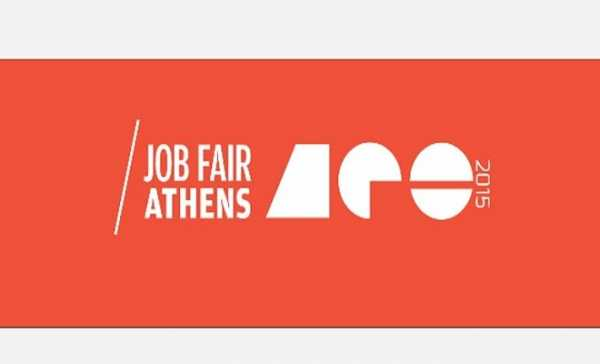 Job Fair Athens 2015: Τρία side events σε Αθήνα, Πάτρα και Ξάνθη