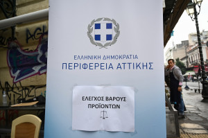 photo: Eurokinissi